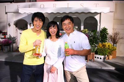 Jackie Chan and his Son Jaycee Chan Photos (6)