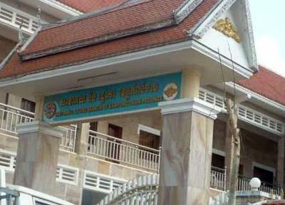 Wat 281118