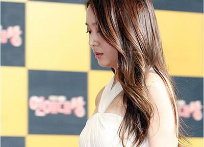 Wat sooyoung11-
