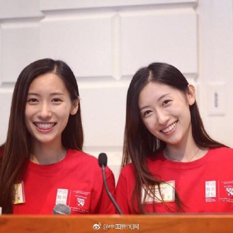 harvard_twins2
